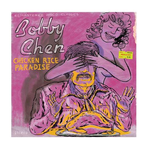 Chicken Rice Paradise Vinyl