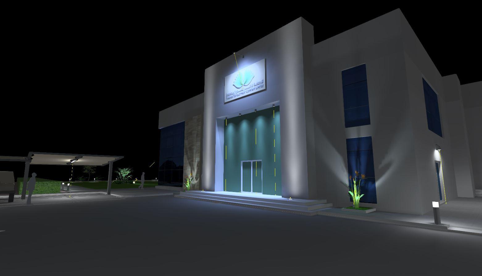 Logo Light 3