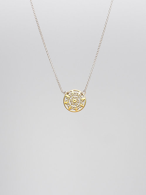 Ornate Mandala Necklace