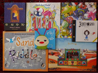 Barnböcker från Saudiarabien