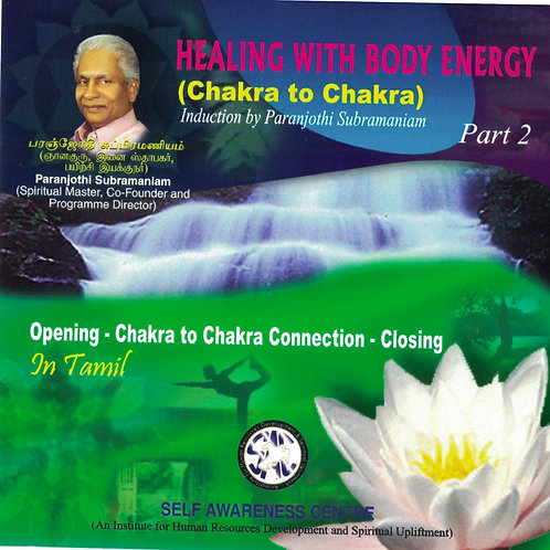 Opening + Chakra to Chakra & Closing (Part 2)