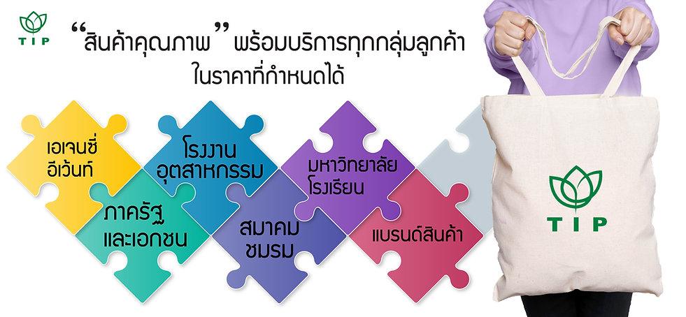 slogan-01.jpg
