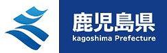 kagoshima prefecture.JPG