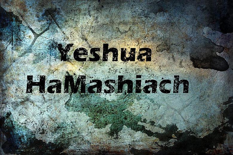 yeshua-hamashiach-kathy-clark.jpg