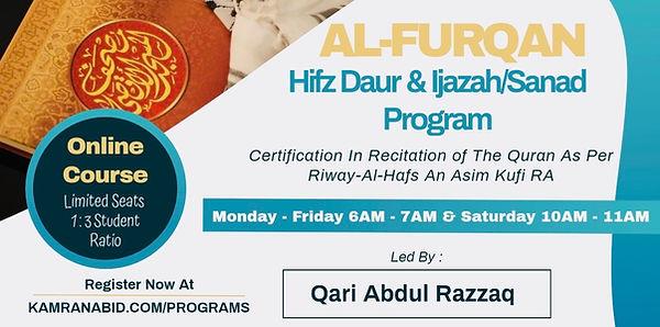 Copy of Quran Study Group Facebook Post