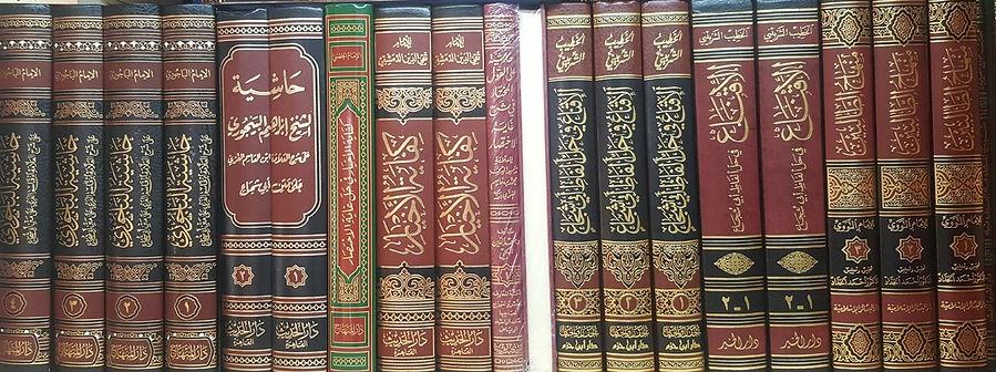ArabicBooks1.jpg