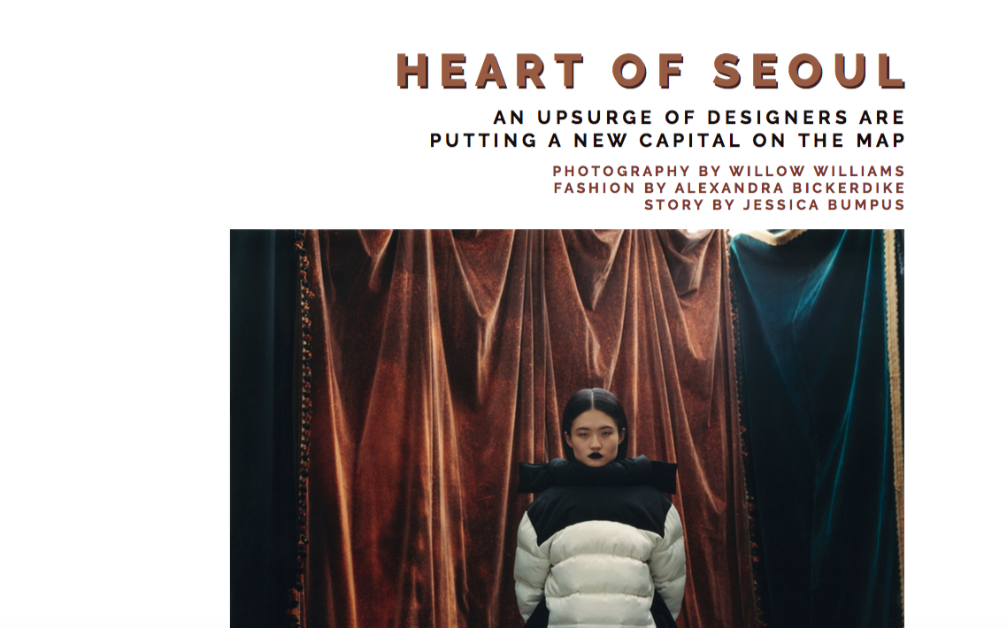 Heart of Seoul - SOMETHING ABOUT SUMMER 2019
