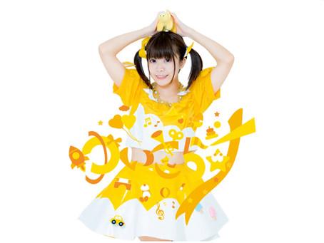 12月18日に渋谷WWWでワンマンライブを開催します!