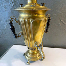 Russian Brass Tea Dispenser