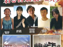 【出演情報】2018.1.6 第15回あきる野市の若き音楽家フェスタ