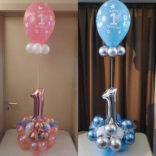 Cijfer + Latex Ballon