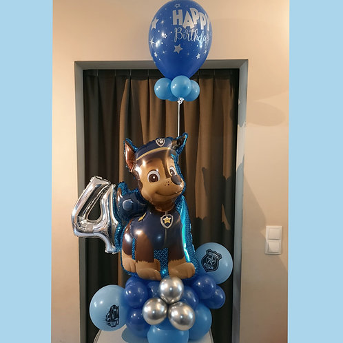 Themastuk met 1 latexballon & 1 cijferballon