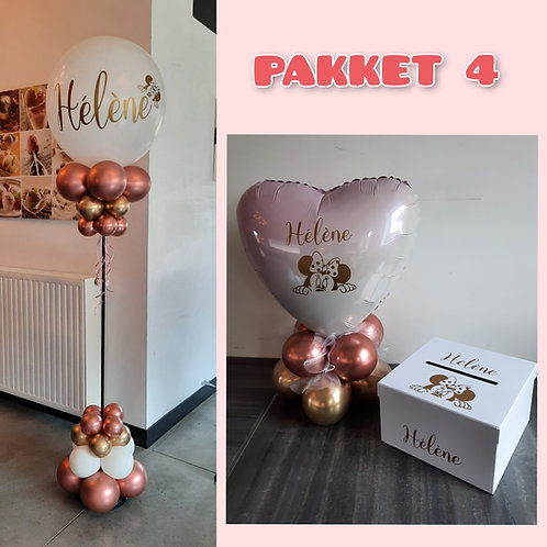 Ballonpakket 4 (met 1 x waarborg BINNENPILAAR van 35,00 €)