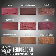 www.teploblok-spb.com