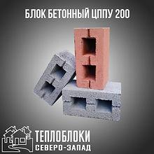 Бетонные блоки напрямую с завода изготовителя