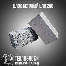 Фундаментные блоки в спб