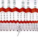 Bez tytułu 1980/1990