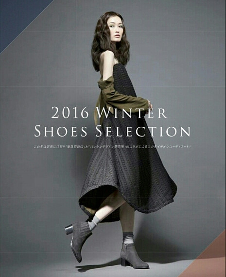 WINTER SHOES SELECTION01