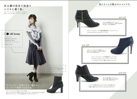 WINTER SHOES SELECTION04