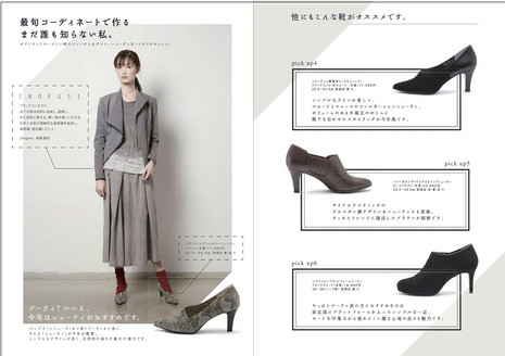WINTER SHOES SELECTION03