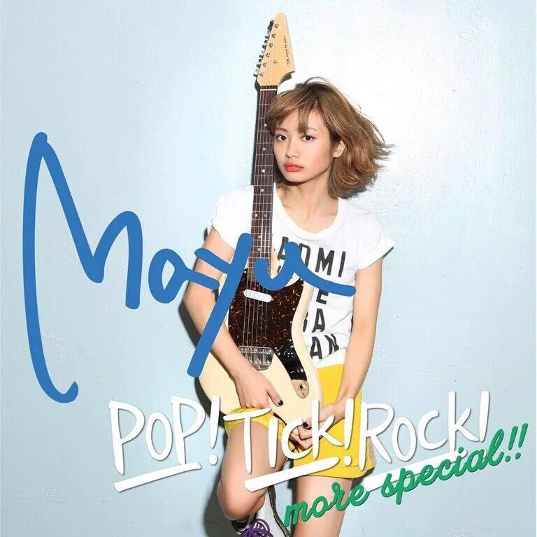 POP!TICK!ROCK!01