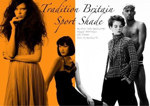 Tradition Britain Sport Shade01
