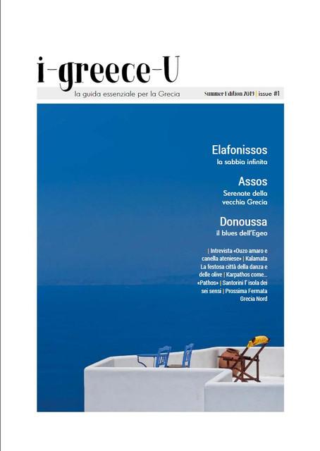 I-greece-U La guida essenziale per la Grecia