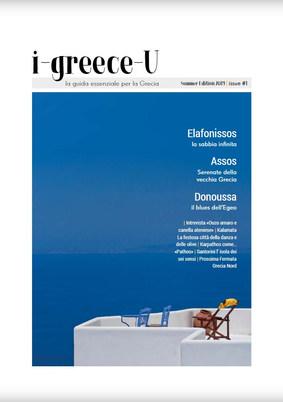 i-Greece_U