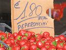 Small_Alba market redpeppers.jpg