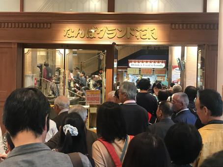 営業で大阪満喫