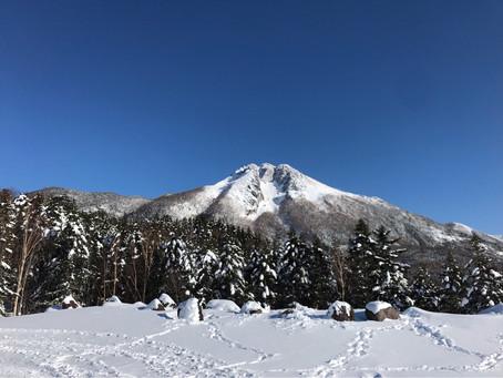 登山de日光白根山