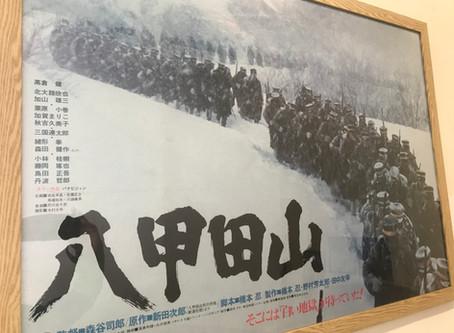 JUNRINA八甲田山バックカントリー