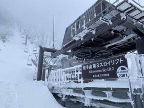 ナイスビュー横手山スノーシューハイキング