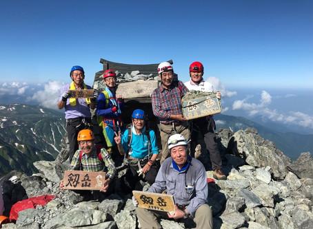 立山&剣岳登山ガイド