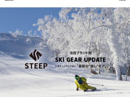 雪山滑走系の新しいweb media
