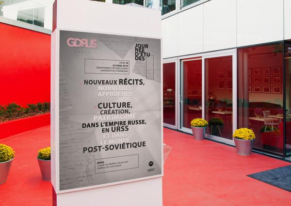 Film-Festival-Poster-Mockup-2.jpg