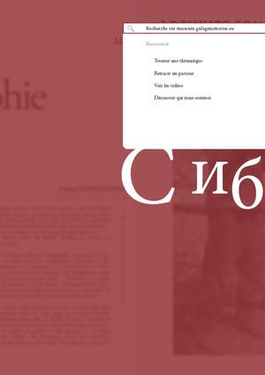 5.recherche.bis-page-Template-mdg-with-g