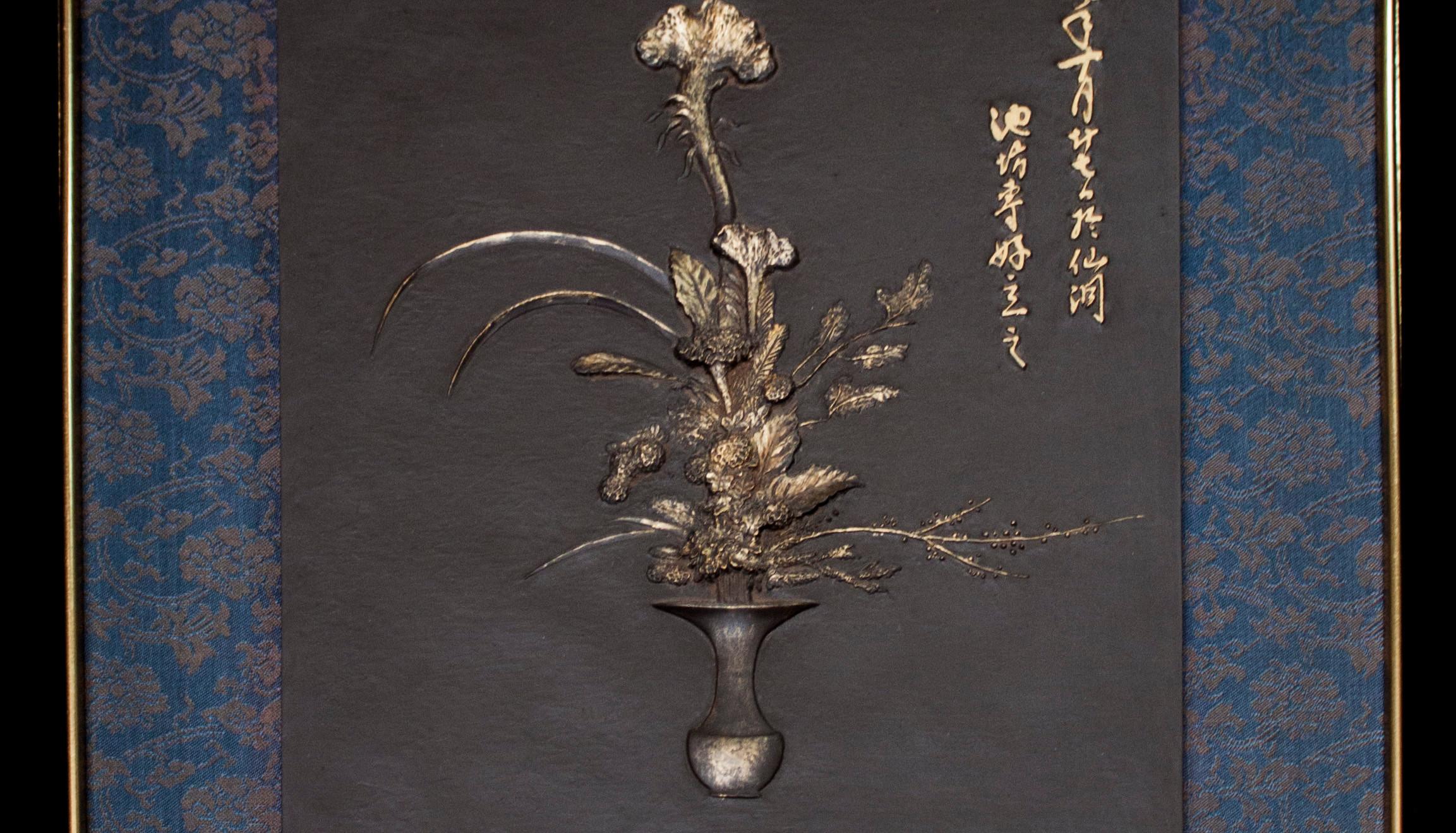 2007年台日親善池坊插花展–華道家元賞。