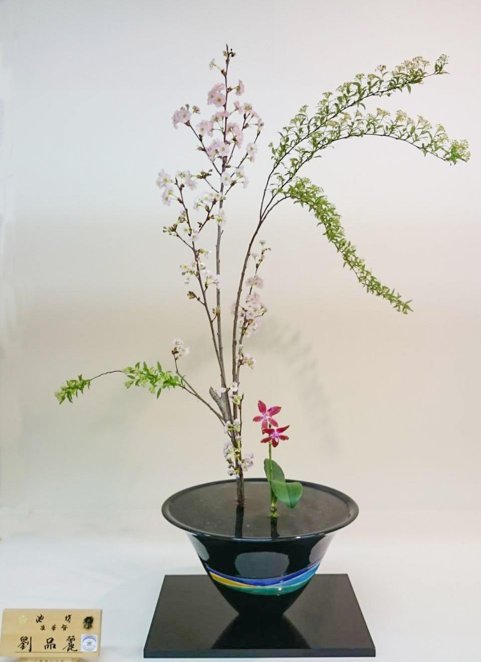 「生花」注重草木生命的傳統美學,創造及呈現出花草的本質、色彩、平衡。
