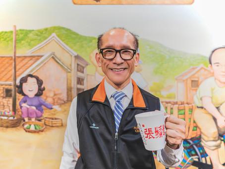 「鬍鬚張魯肉飯」董事長  張永昌──守住一甲子的火候 臺灣美食文化最佳代名詞