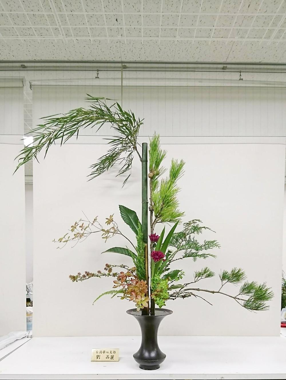 古典立花作品「二ッ真(兩個真)」,於京都中研上課之習作。