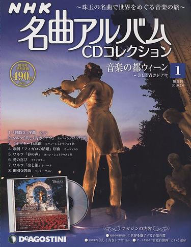 NHKalbum01.jpg