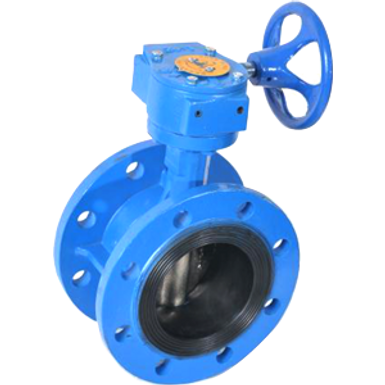 Butterfly Valve - Flanged With Gear Box