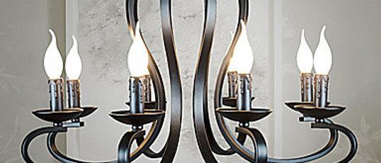 Madison Chandelier Lamp