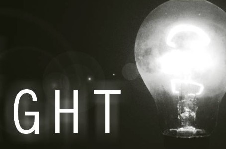 Are you playing small when you should be playing a bigger game? Time to let your light shine