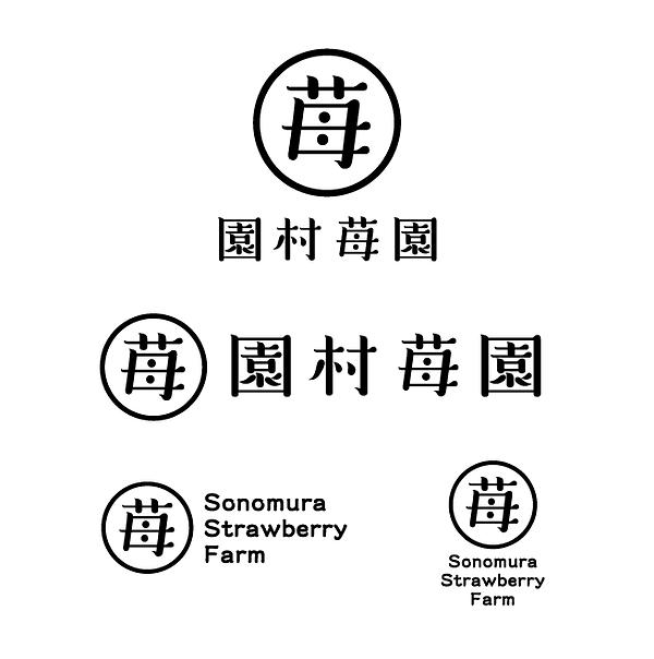 works_sonomuraichigo_02.png
