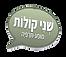 Logo-2021%20Transp_edited.png