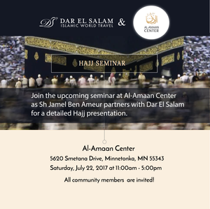 Join us to have a deeper understanding and preparation for the hajj. Everyone is welcome in this seminar!