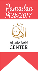 Ramadan 1438/2017 @ Al-Amaan Center! Check out our gallery: alamaan.org/gallery