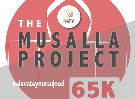 #elevateyoursujood   Let's get our Musalla ready for Ramadan!